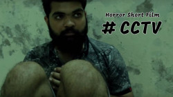 CCTV | Horror Short Film