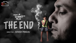 THE END SMOKE | SHORT FILM