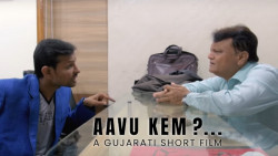 Aavu Kem ?... | A Gujarati Short Film