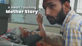 A heart touching mother story | Short Film | Gujarati short film