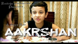 Aakarshan (आकर्षण) | Marathi Short Film
