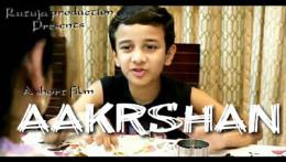 Aakarshan (आकर्षण) | Marathi Short Film