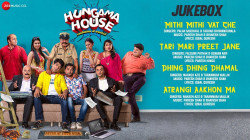 Hungama House - Full Movie Audio Jukebox
