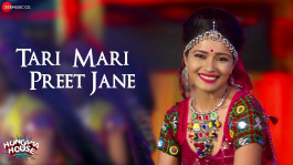 Tari Mari Preet Jane - Full Video | Hungama House