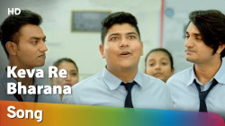 Keva Re Bharana | Teacher Of The Year