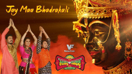 Jay Maa Bhadrakali | Montu Ni Bittu