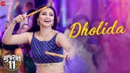 Dholida na Dhol | Gujarat 11