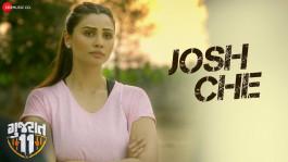 Josh Che | Gujarat 11