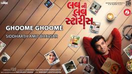 Ghoome Ghoome | Luv ni Love Storys | Pratik Gandhi