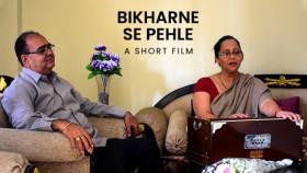 Bikharne Se Pehle | A Short Film