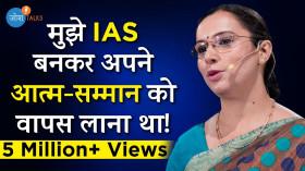 Inspiring IAS Story | Josh Talks