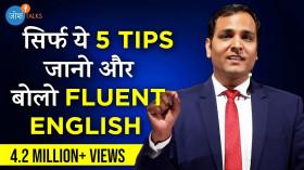 En 5 Tips se kare apni English Improve | Josh Talks