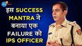 वो Mantra जिनसे Clear हो सकता है हर Govt. Exam
