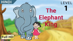 The Elephant King (Haathi Raja)