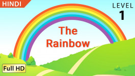 The Rainbow (Indradhanush)