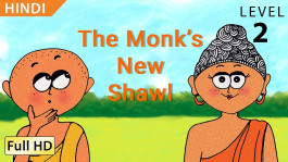 The Monk's New Shawl hindi