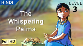 The Whispering Palms hindi