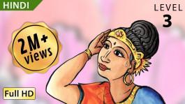 The Princess Farmer hindi
