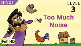 Too Much Noise hindi