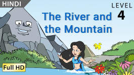 The River and the Mountain hindi