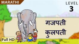 Gajapati Kulapati marathi