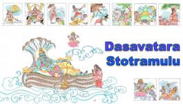 Dasavataralu stotralu in Telugu