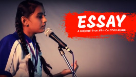ESSAY | Short Film On Child Abuse