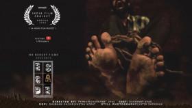 ESCAPE | No Budget Films