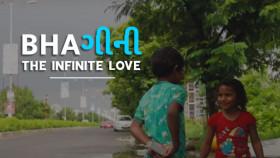 BHAGINI | The infinite love