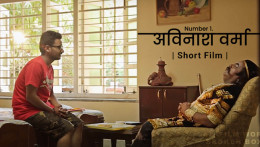 No. 1. Avinash Verma | Short Film