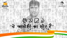 INDIAN SIGN LANGUAGE PROJECT | BiteBiteFilms
