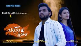 Pressure Cooker    Gujarati Short Film