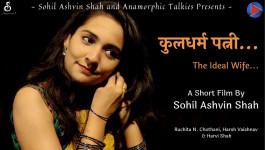 Kuldharma Patni - The Ideal Wife