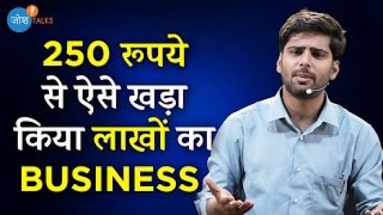 अपनी ज़िद से हर Failure को हराओ | Failure To Success | Shaurya Gupta | Josh Talks Hindi