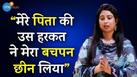 हर चुनौती का साहस से किया सामना | Overcome Challenges | Rupinder Kaur | Josh Talks Hindi