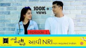 Tari Mari Yaari l S01E01 l Aavi NRI l A Gujarati web series l