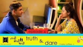 Tari Mari Yaari l S01E04 l truth & dare l A Gujarati web series l