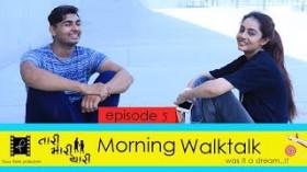 Tari Mari Yaari l S01E05 l morning walktalk l A Gujarati web series l