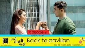 Tari Mari Yaari l S01E06 l season finale l Back to pavilion l A Gujarati web series l