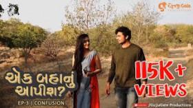 Ek Bahanu Aapish? - Episode 3 I Confusion
