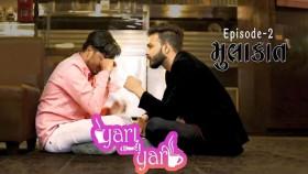 Yara Tari Yari - Mulaqat - S01 Ep 02
