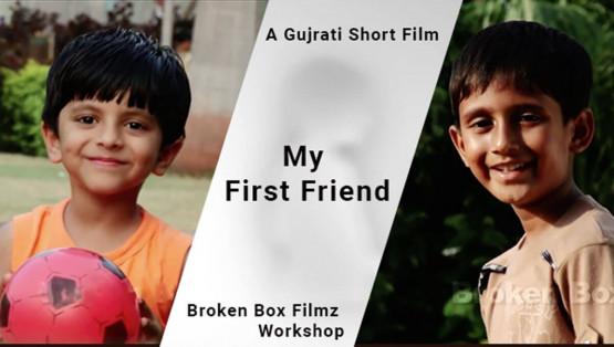 My First Friend | Short Film