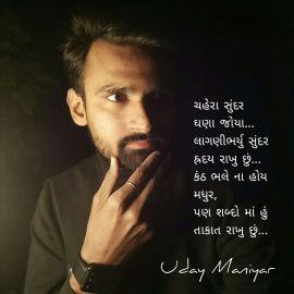 Uday Maniyar