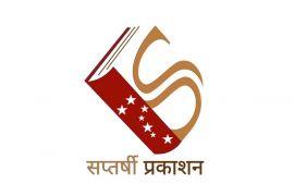 Siddheshwar Ghule