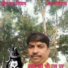 Monu Panchal