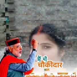 Sunil Pathak