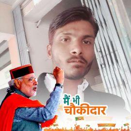 Vijay Jonwal
