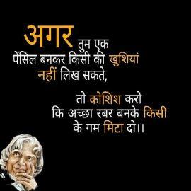 Mr nehaa Khan and