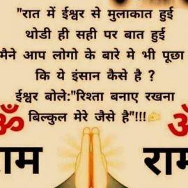 Vikas Jainth