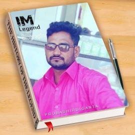 Deepak Hareja